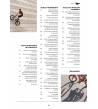 La bicicleta. Salud, seguridad y movilidad sostenible Ciclismo urbano 978-84-7752-661-2