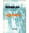 Urtekaria 1994 Anuarios 1 Javier Bodegas