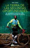 v2_portada_2as_oportunidades